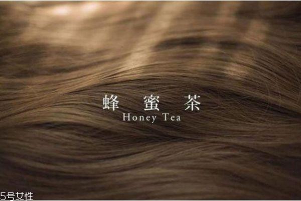 蜂蜜茶色适合什么肤色 蜜茶色适合人群