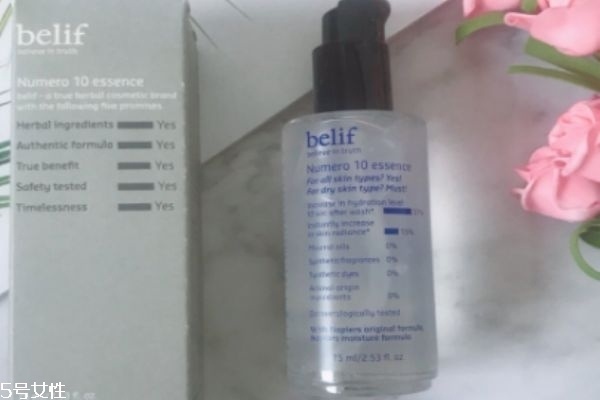 belif精华功效 浴室小心机