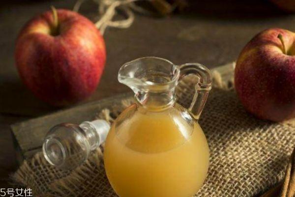 苹果醋怎样喝减肥 可以在饭前饮用
