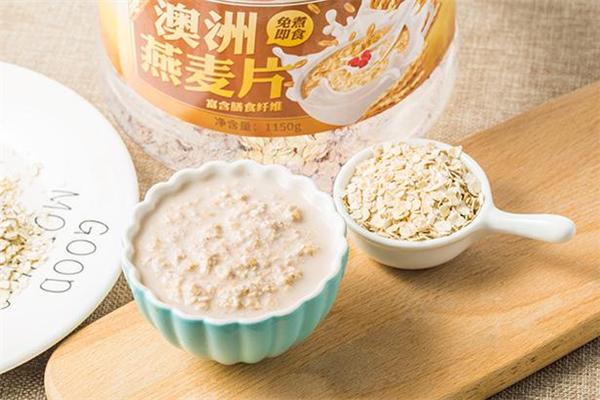 即食燕麦片怎么吃好吃图片