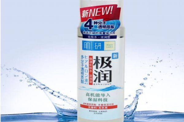 22岁适合用的水乳品牌 22岁用什么护肤品比较好