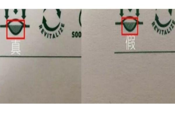 vt老虎面膜使用方法图片
