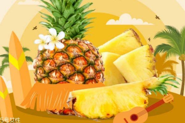 吃完菠萝喝水为什么是苦的 吃完菠萝喝水苦