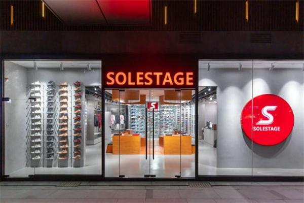 solestage是什么牌子 solestage靠谱吗