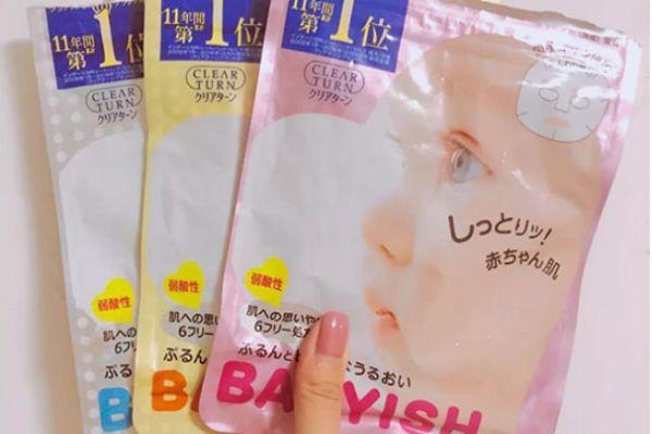 日本高丝婴儿肌面膜怎么样 高丝婴儿肌面膜评测