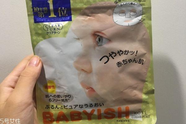 日本高丝婴儿肌面膜孕妇能用吗 高丝婴儿肌面膜主要成分