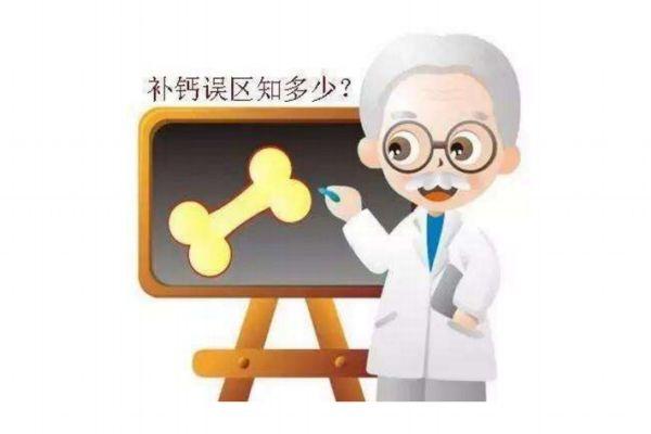 缺钙如何检查出来 缺钙会引起哪些疾病