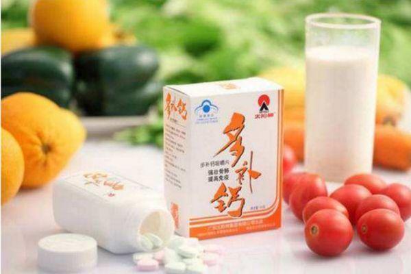 小孩需要补钙吗?这些情况要考虑补汤臣倍健牛乳钙软糖了