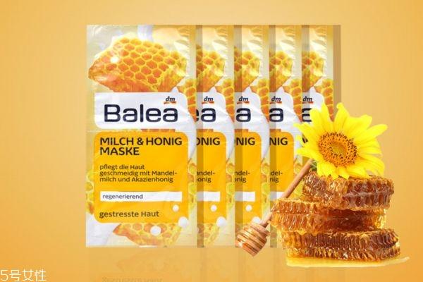 balea蜂蜜牛奶面膜怎么样 balea蜂蜜牛奶面膜怎么用