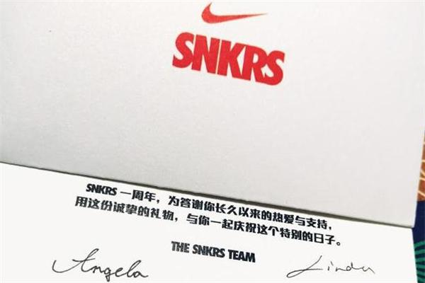 snkrs无法连接服务器怎么解决 snkrs网络出错