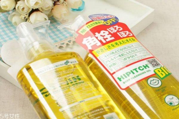 卸妆油的成分是什么 卸妆油如何使用