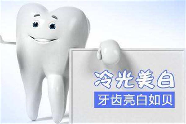 牙结石怎么去除 方法是这样