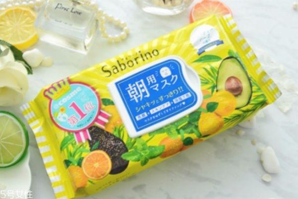 saborino早安面膜成分 早安面膜的使用方法