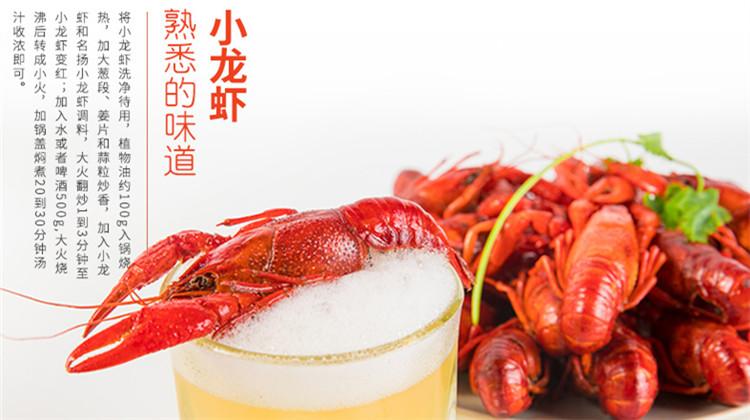 小龙虾可以和啤酒一起吃吗 小龙虾的吃法