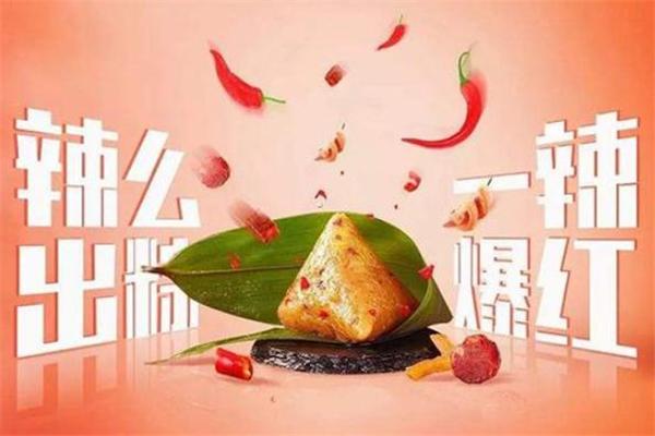 卫龙辣条粽子在哪里买 辣条粽子哪里有卖的