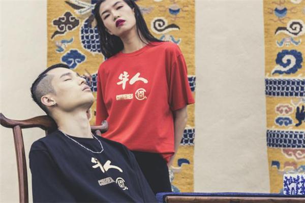 clot华人短袖在哪买 clot华人t恤购买渠道