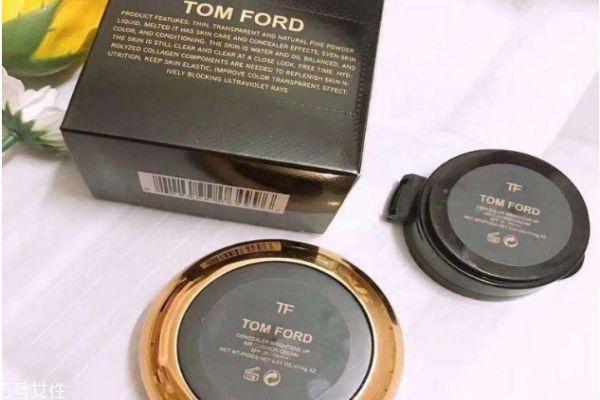 tf气垫怎么辨别真假-tom ford气垫真假