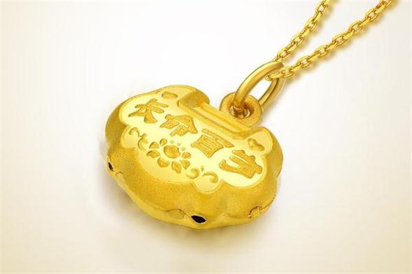 周大生黄金怎么样 周大生黄金现在可靠吗