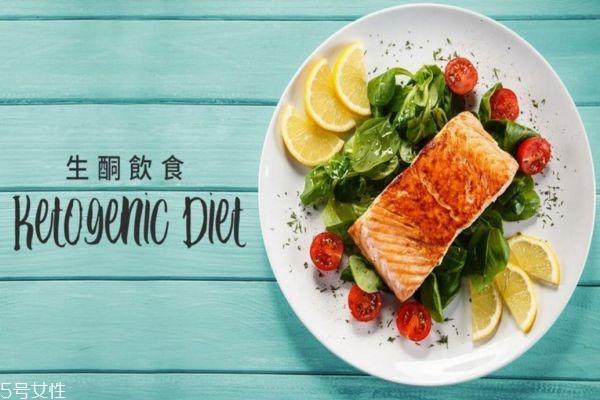 生酮减肥法是怎么吃东西 生酮减肥法食谱推荐
