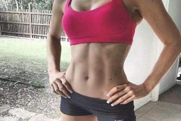 练腹肌前要减脂吗 练腹肌的小贴士