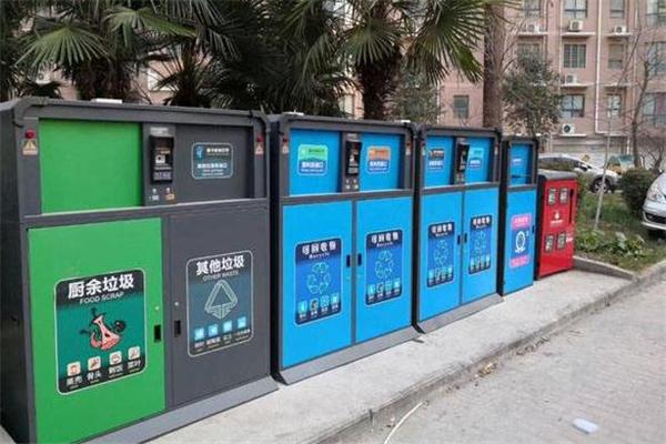 北京垃圾分类和上海的区别 北京分类为什么和上海不一样