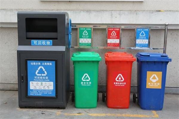 西安什么时候实行垃圾分类 西安垃圾分类实施开始时间