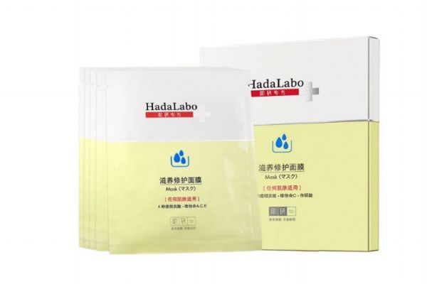 肌研专方保湿水嫩面膜多少钱 肌研面膜价格