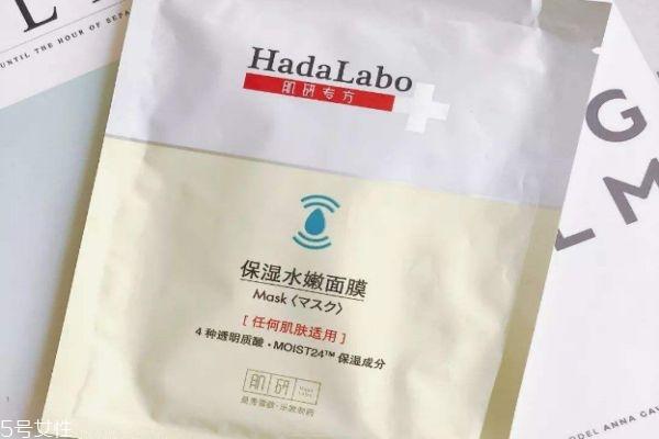肌研专方保湿水嫩面膜适合什么肤质 肌研专方面膜用法