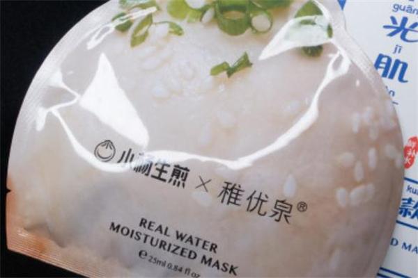 生煎包面膜是什么牌子 生煎包面膜在哪买
