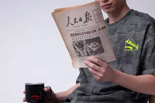 李宁人民日报联名哪里能买到 李宁人民日报系列在哪买