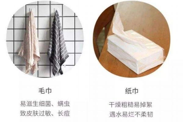 用洗脸巾和毛巾哪个会更好 用洗脸巾的好处