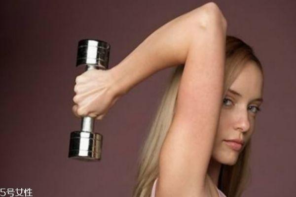 如何快速瘦手臂 减肥小妙招