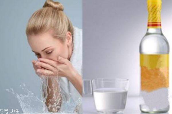白醋洗脸有什么好处 用盐洗脸有什么好处
