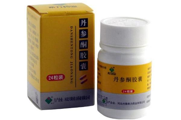丹参酮胶囊是激素药吗 丹参酮胶囊副作用