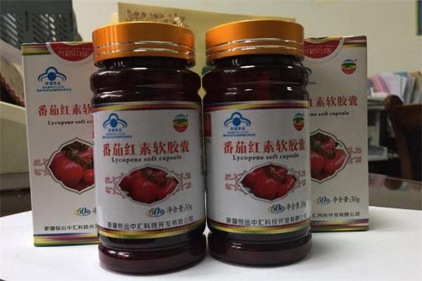 番茄红素多少钱一盒 番茄红素软胶囊价格
