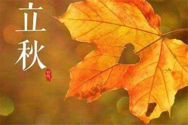 立秋早晚有什么说法 立秋下雨有说法吗