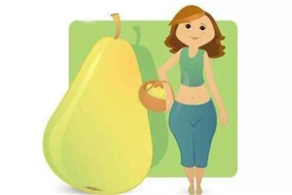 梨形身材怎么减肥 梨形身材减肥方法