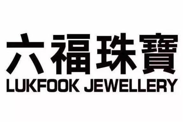 中国哪个珠宝好 中国珠宝有哪些