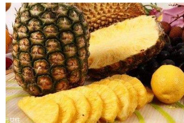 菠萝有什么营养价值呢 吃菠萝有什么好处吗