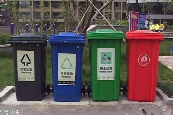 什么是垃圾分类呢 垃圾分类有什么用呢