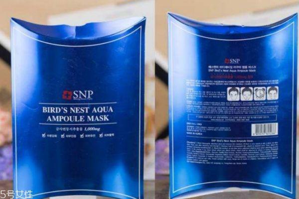 【美资】snp海洋燕窝水库面膜好用吗 韩国人最常用的面膜