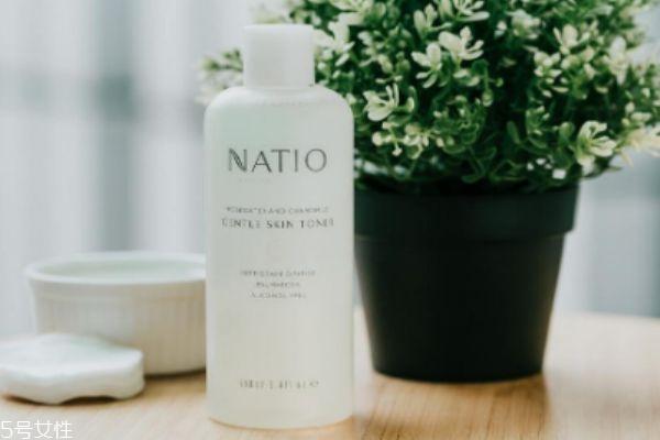natio适合什么年龄的人群呢 孕妇可以使用natio吗
