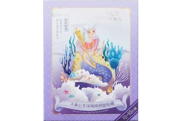 珀莱雅人鱼面膜多少钱 珀莱雅人鱼公主面膜适合年龄