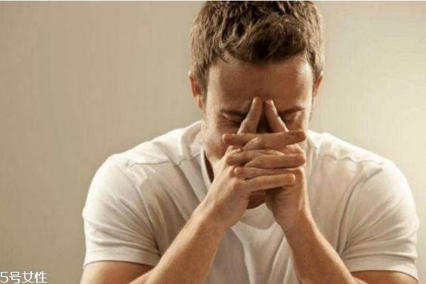 咳嗽尿失禁的治疗方法为什么尿失禁 咳嗽尿失禁治疗方法