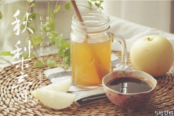 秋梨膏一天喝多少 秋梨膏要喝多久能止咳