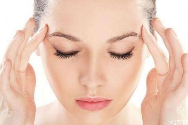如何消除黑眼圈呢 消除黑眼圈的办法有什么呢