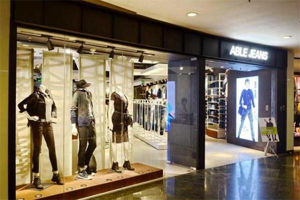 ablejeans able jeans是什么品牌-able jeans是什么档次