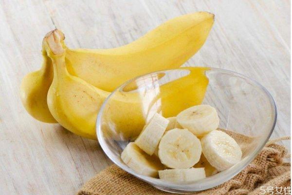 香蕉可以减肥吗 香蕉减肥的主要成分是什么呢