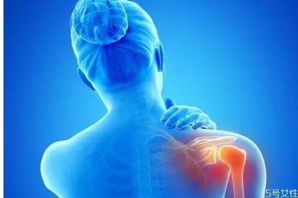 肩周炎是怎么样形成的呢 肩周炎有什么危害呢