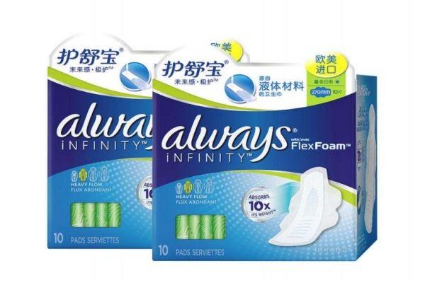液体卫生巾和普通卫生巾有什么区别呢